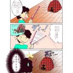 大福漫画4