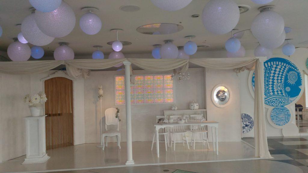 白魔女の部屋