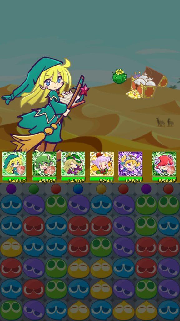 ぷよクエゲーム画面