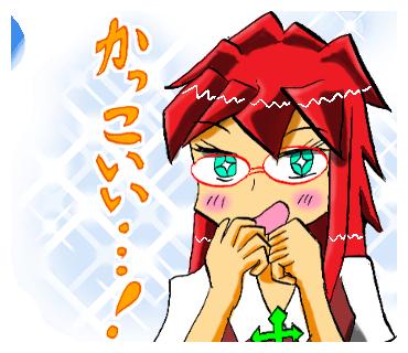 マリナ「かっこいい…!」