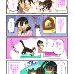 第31話:おやすみ大福