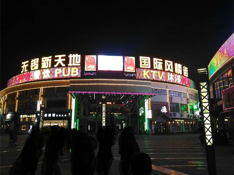 中国のネオン街1