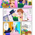 第6話オマケ漫画1