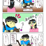 大福漫画第2話