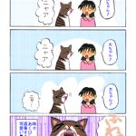 大福漫画9
