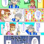 オマケ漫画